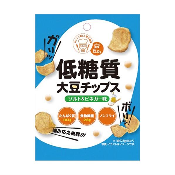低糖質大豆チップス