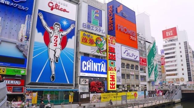 大阪の最新おしゃれホテル10選!アートにグルメ、こだわりホテル満載♪のサムネイル